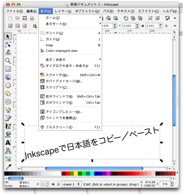 f:id:Imamura:20081203122407p:plain