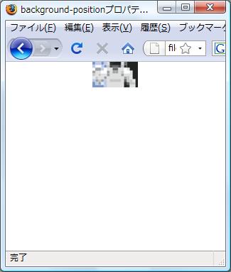 f:id:Imamura:20090121203702p:plain