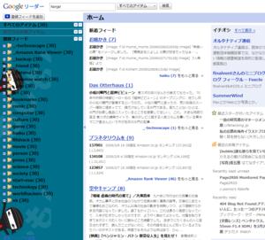 f:id:Imamura:20090208224147p:plain
