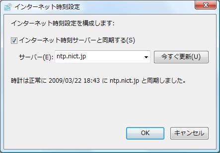 f:id:Imamura:20090322215209p:plain