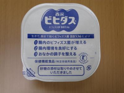 f:id:Imamura:20090702132333j:plain