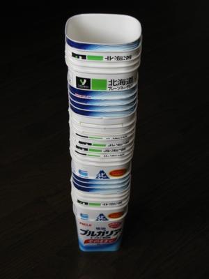 f:id:Imamura:20090711112305j:plain