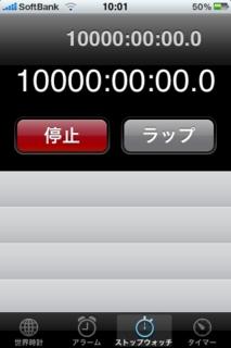 f:id:Imamura:20090901100224j:plain