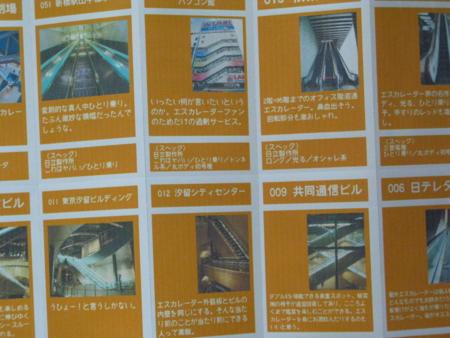 f:id:Imamura:20090927155409j:plain