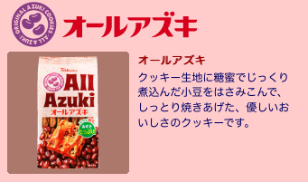 f:id:Imamura:20090928130423p:plain