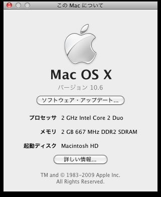 f:id:Imamura:20090929123007p:plain