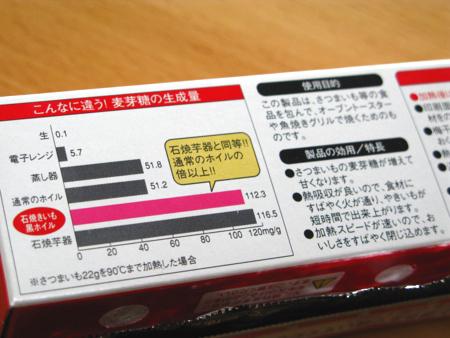 f:id:Imamura:20091019145901j:plain