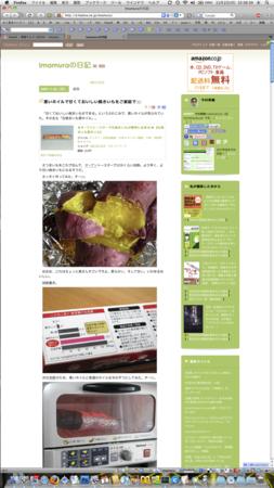 f:id:Imamura:20091102100850p:plain