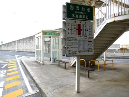 f:id:Imamura:20091105141012j:plain