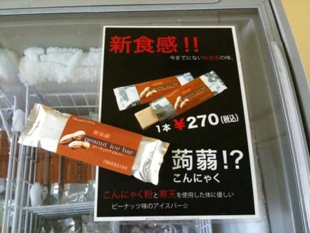 f:id:Imamura:20091105233236j:plain