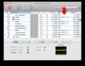 Snow Leopardでは多くのアプリケーションが64ビット化されている
