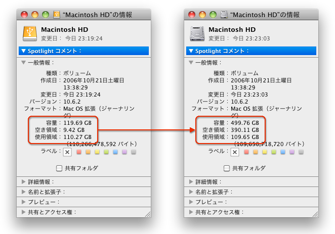 f:id:Imamura:20091223130207p:plain