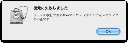 f:id:Imamura:20091223144211p:plain