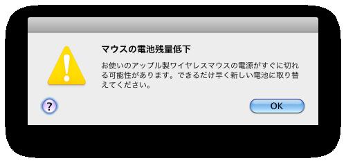 f:id:Imamura:20100110221629p:plain