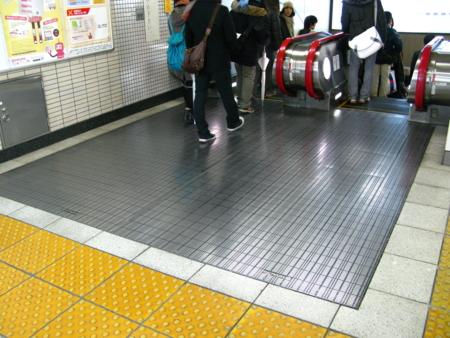 f:id:Imamura:20100213142750j:plain