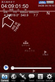 f:id:Imamura:20100421193129p:plain