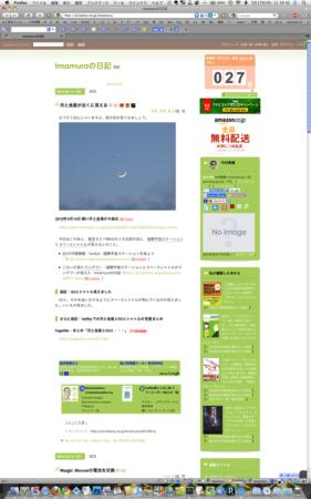 f:id:Imamura:20100517112125p:plain