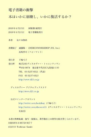 f:id:Imamura:20100531143711p:plain