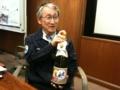 はやぶさパロディ酒ラベル「虎の児」と川口淳一郎教授