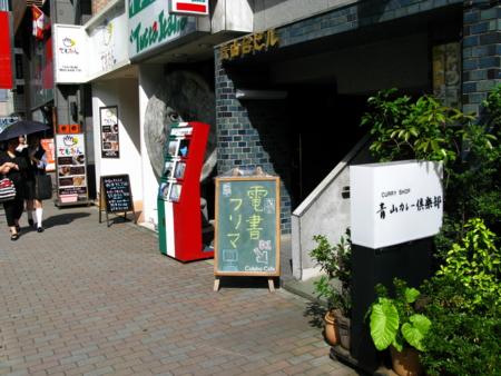 f:id:Imamura:20100717150543j:plain