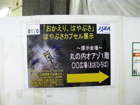 f:id:Imamura:20100816151018j:plain