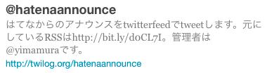 f:id:Imamura:20100930115844p:plain