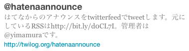 f:id:Imamura:20100930115845p:plain