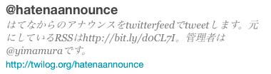f:id:Imamura:20100930115846p:plain