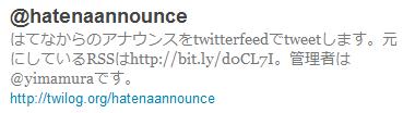 f:id:Imamura:20100930115847p:plain