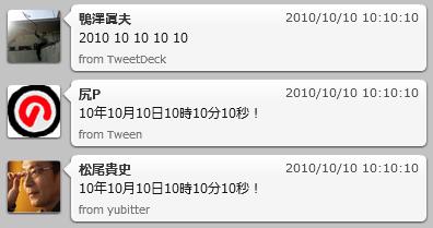 f:id:Imamura:20101010144940p:plain
