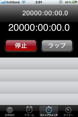 f:id:Imamura:20101023180004p:plain:h320