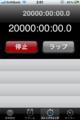 f:id:Imamura:20101023180004p:plain:medium