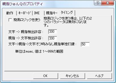 f:id:Imamura:20101102191838p:plain