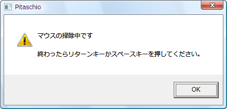 f:id:Imamura:20101130134334p:plain