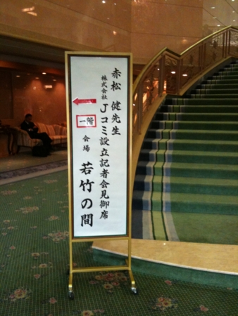 f:id:Imamura:20101206124911j:image:right:h300