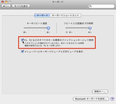 f:id:Imamura:20110106213908p:plain