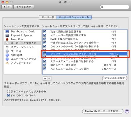 f:id:Imamura:20110106213909p:plain