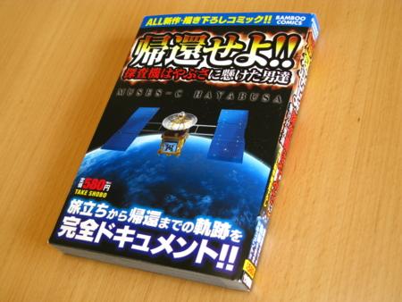 f:id:Imamura:20110118120329j:plain