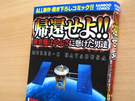 f:id:Imamura:20110119132256j:plain