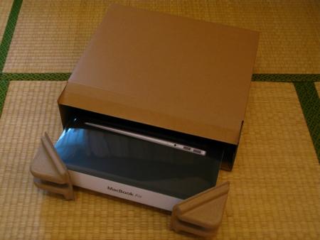 f:id:Imamura:20110802175947j:plain