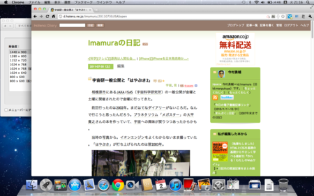 f:id:Imamura:20110802221158p:plain