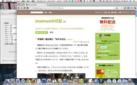 f:id:Imamura:20110802221159p:plain