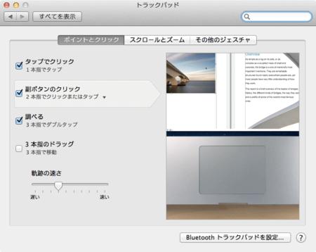 f:id:Imamura:20110803081508p:plain
