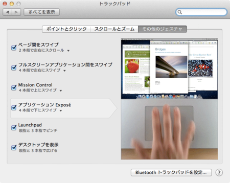 f:id:Imamura:20110803081619p:plain