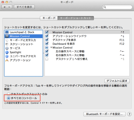 f:id:Imamura:20110803081645p:plain