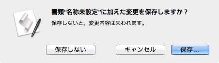 f:id:Imamura:20110803081730p:plain