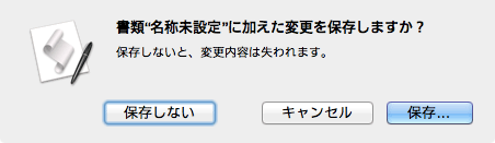f:id:Imamura:20110803081816p:plain