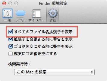 f:id:Imamura:20110803121533p:plain