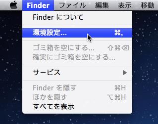 f:id:Imamura:20110803121745p:plain