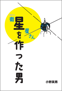 f:id:Imamura:20110812150248p:plain:right